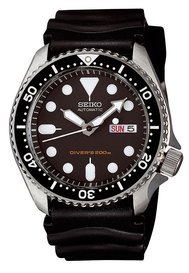 Seiko Herre Divers Automatic 42mm SSWRXL-HL 200m